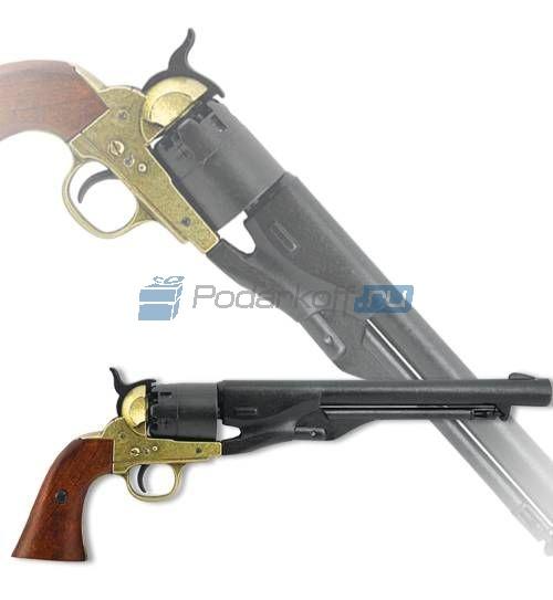 Револьвер США времен гражданской войны, Кольт, 1886 год (полноразмерная копия) - 1