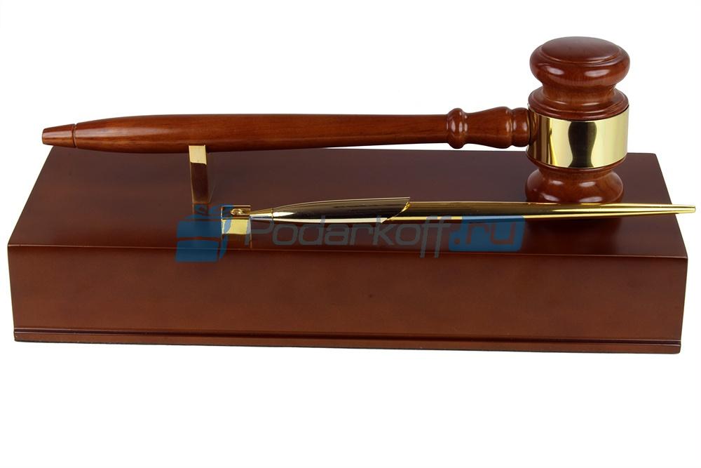 Для юриста подарок 35