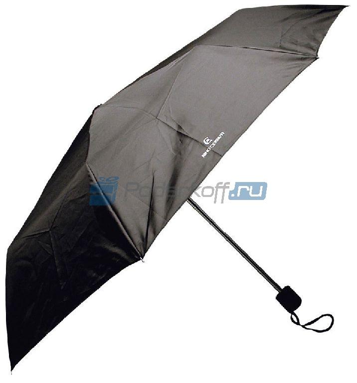 Зонт складной Cerruti 1881 (Черрути 1881) черный