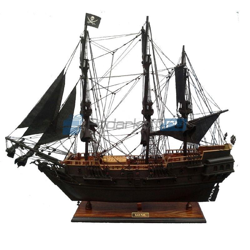 """Корабль """"Черная жемчужина"""" 90 см"""