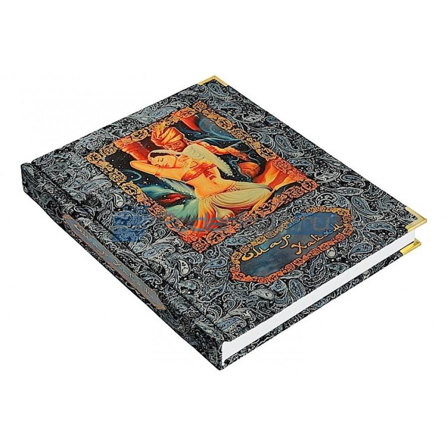 """Книга подарочная в обложке из натуральной кожи """"Омар Хайям. Рубайят"""""""