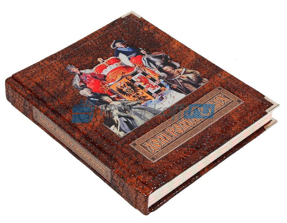 Книга подарочная в обложке из натуральной кожи