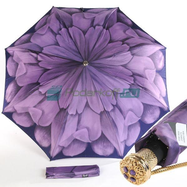 Зонт Складной женский Pasotti Auto Viola Lux